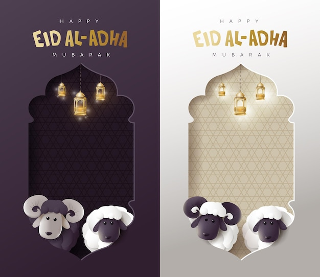 イードアルアドハムバラクイスラム教徒のコミュニティフェスティバルイスラム国境のお祝い