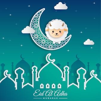 Eid al adha 무바라크 이슬람 공동체 축제 축하