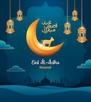 Eid al adha mubarak with golden crescent moon