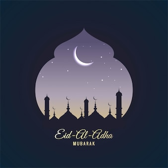 Eid-al-adha mubarakグリーティングカード