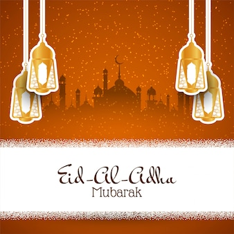 Eid al adha mubarakイスラムカード