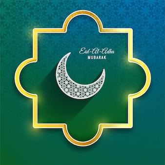 Eid al adha mubark background