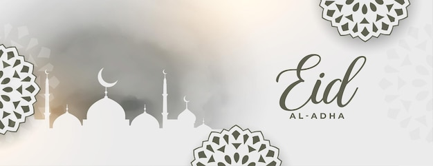 Eid al adha 이슬람 축제 배너 디자인
