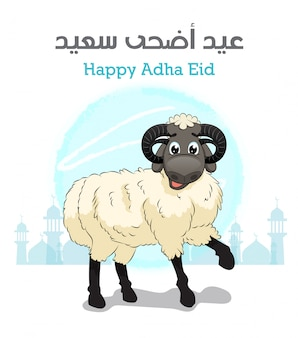 Eid Al-Adha Sheep Cartoon