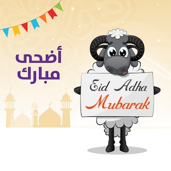 Eid al adha sheep with banner