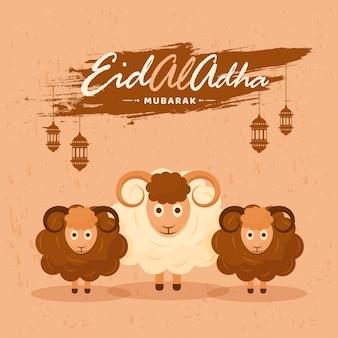 Eid-al-adha vintage paper style