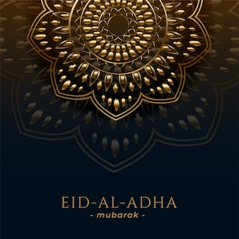 Eid al adha with islamic style