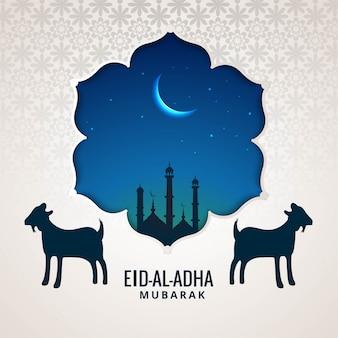 イスラム教徒の休日のためのeid al-adhaグリーティングカード