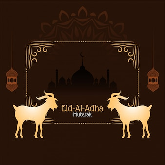 装飾的な宗教的なeid-al-adhaムバラク背景