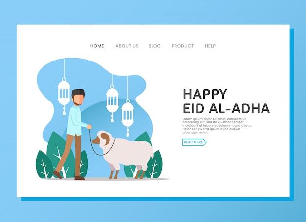 Eid al adhaのランディングページのコンセプト