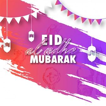 Eid-al-adhaの挨拶の背景。