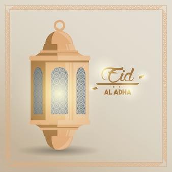 イスラム教徒のeid al adhaのごちそう