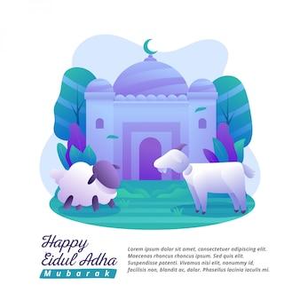 Eid al-adhaは幸せと食べ物を共有する日です
