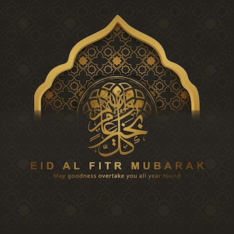 Eid al fitr background islamic greeting design with mosque door with floral ornament and arabic calligraphy.