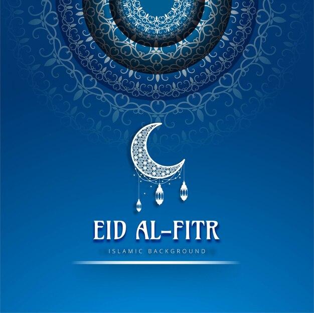Good 3id Eid Al-Fitr 2018 - eid-al-fitr-blue-background_1035-8123  Pictures_711389 .jpg?size\u003d338\u0026ext\u003djpg