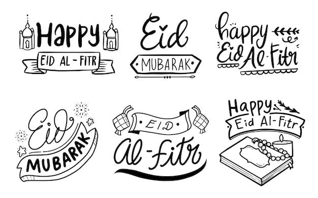 Eid al-fitr calligraphy lettering set  in line style