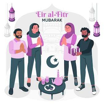 Eid al fitr 개념 그림