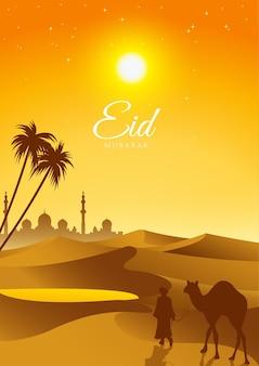 Eid al fitr on the desert illustration