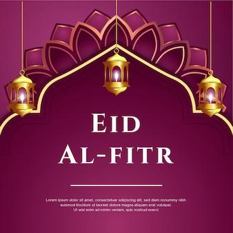 램프와 텍스트가있는 eid al fitr 인사말 카드