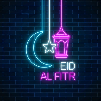 Eid al fitr greeting card with with fanus lantern, star and crescent.