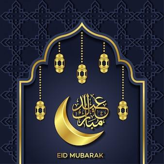 Eid al fitr islamic design illustration  , eid mubarak