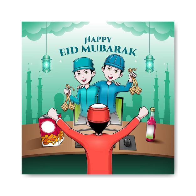 일러스트와 함께 eid al fitr 이슬람 인사말 카드 디자인
