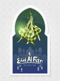 Eid al fitr ketupat rice cake greeting card
