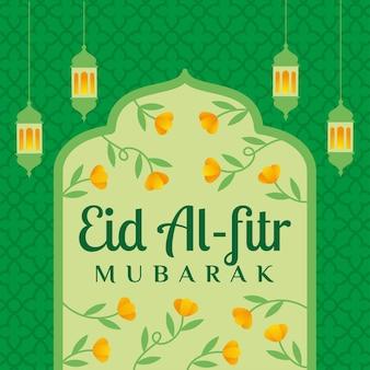 꽃 장식이있는 eid al fitr mubarak 배너