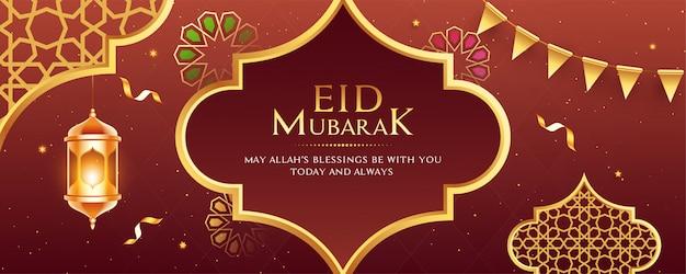 Eid al-fitr mubarak festival celebration