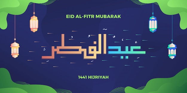 Eid al fitr mubarak kufi concept gradient background colorful. eid banner. eid greeting card