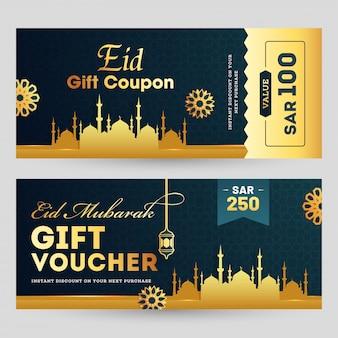 Eid al-fitr mubarak水平ギフトクーポンまたはバウチャーテンプレート
