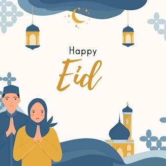 Eid al fitr-행복한 사람들 일러스트와 함께 라마단 인사말 카드