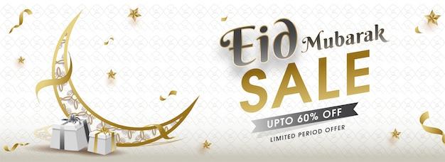 Eid al-fitr sale banner template discount offer. eid mubarak