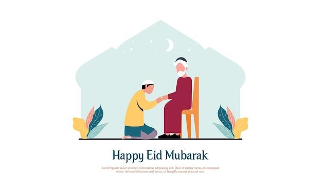 Eid alfitr families visit each others tradition of eid illustrations