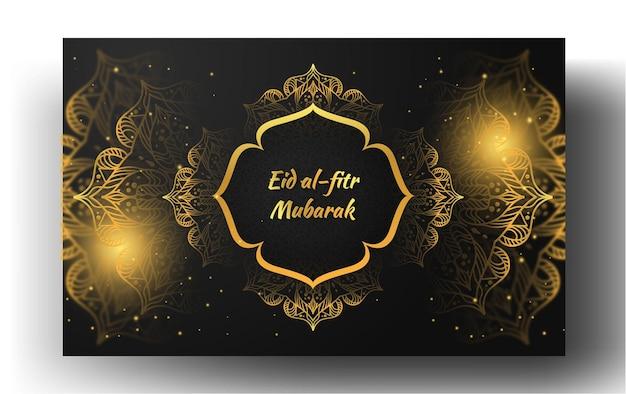Eid alfitr mubarak card with a gold color 3d design