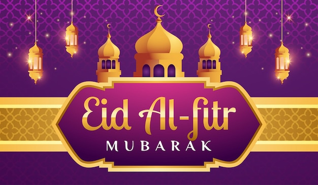 Eid alfitr 무바라크 가로 배너