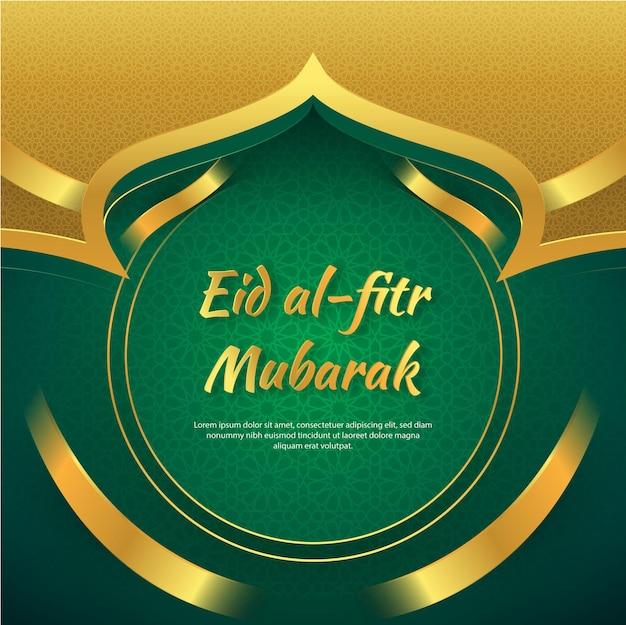Eid alfitr  mubarak with a gold color 3d design