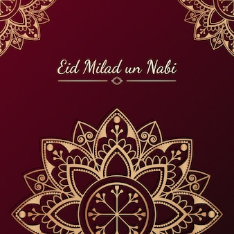 Eid card illustration