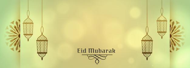 Insegna di celebrazione di eid con lo spazio del testo