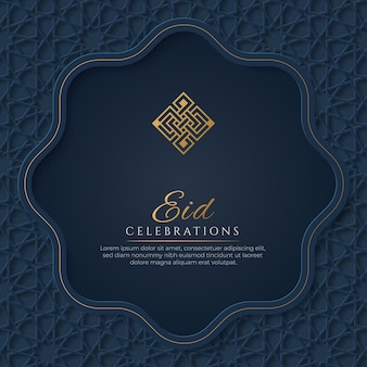 Eid celebrations arabic luxury background with islamic pattern and decorative ornament