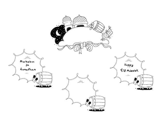 Счастливый eid doodle