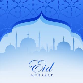 Eid festival blue greeting background