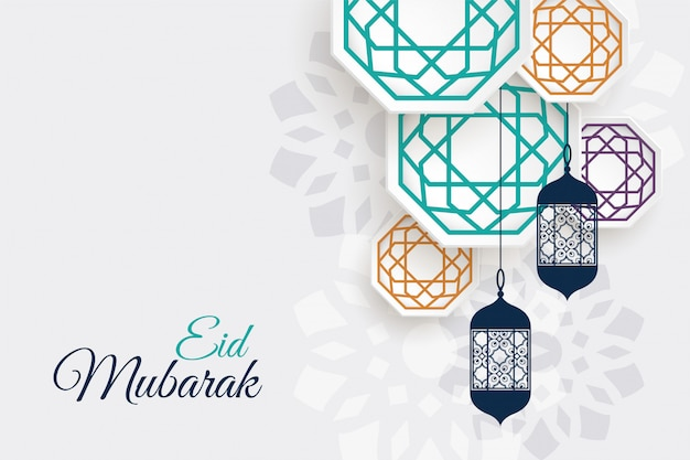 Eid festival decorative lamps with islamic design