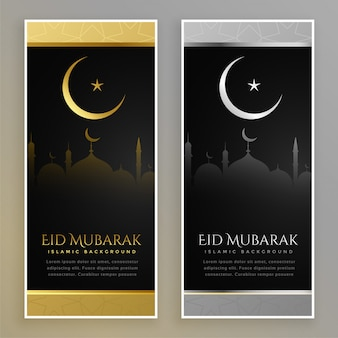 Eid festival gold and silver banners set