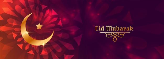 Eid festival moon and star shiny banner design