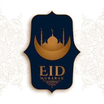 Eid festival wishes card elegant design background