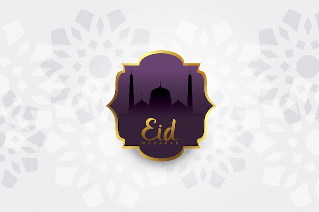 Eid festival wishes greeting beautiful design background