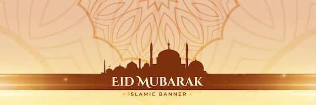 Eid festival worship mosque  banner