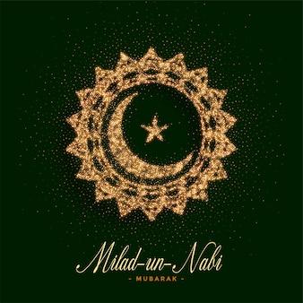Eid milad un nabi barawafast card Vettore gratuito
