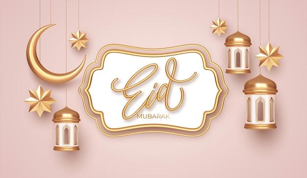 Eid mubarak 3d realistic symbols of arab islamic holidays